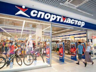 Всё для спорта и фитнеса в Украине в сети магазино Sportmaste